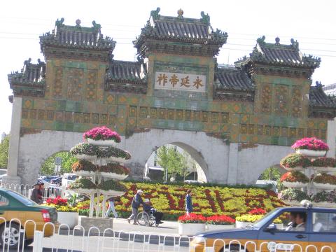 Dongyue Gate