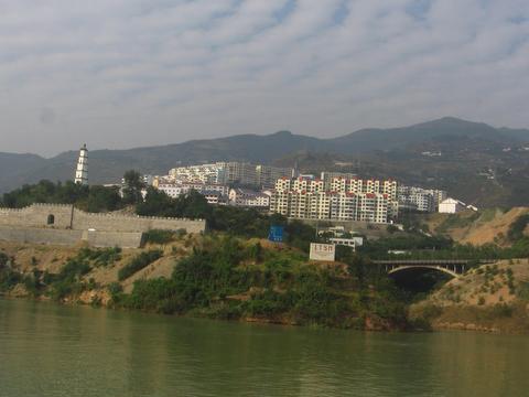 New Wushan