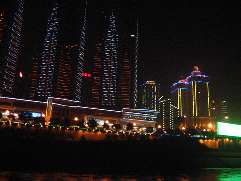 Chongqing Lights