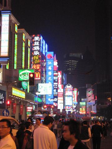 Nanjing Rd.